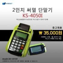표지-ks4050i.jpg